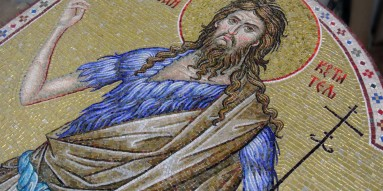 Sveti Jovan Krstitelj, mozaik