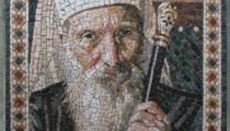 Patriarch Pavle mosaic