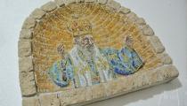 Patrijarh Pavle - mozaik